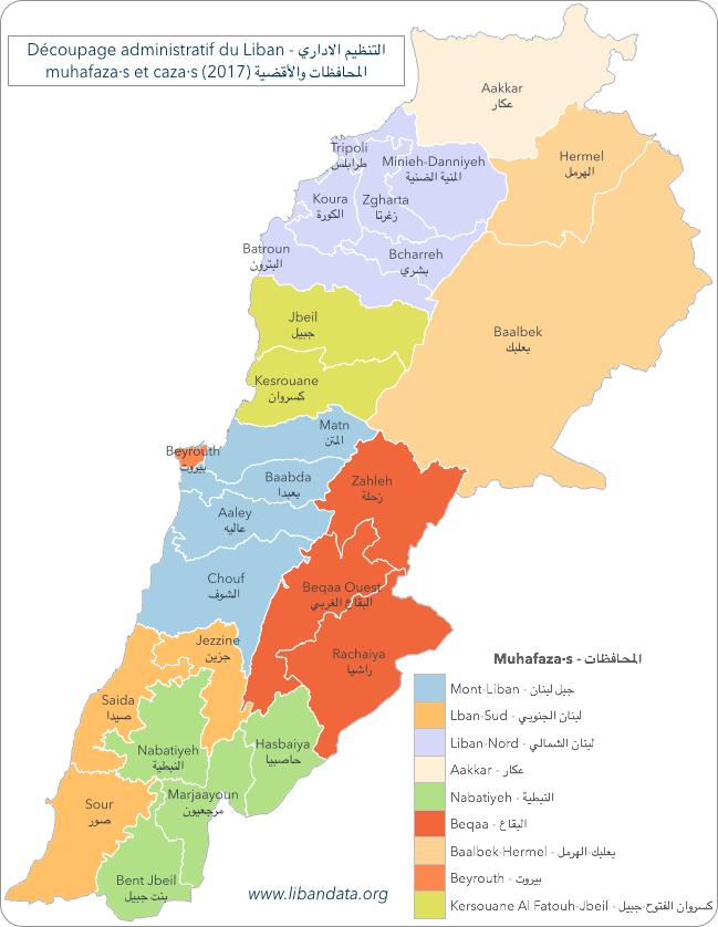 عانوت Libandata Org